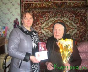Вручение юбилейной медали «70 лет Победе в Великой Отечественной войне» Надежде Ивановне Слепневой