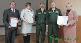 30 марта в Твери прошли учебно-методические сборы председателей призывных комиссий