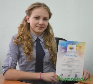 Кристина Севастьянова отмечена грамотой «За лучший доклад на XXII международной научной конференции студентов, аспирантов и молодых ученых «Ломоносов»