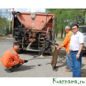 Ямочный ремонт на улицах города