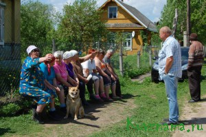 Пеньское сельское поселение