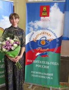 Воспитатель детского сада №3 Н. Доброхотова