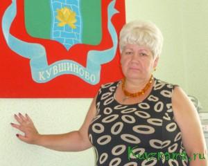 Л. Смирнова