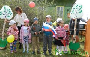 Воспитанники детского сада на митинге в честь юбилея Победы. Сокольническое сельское поселение