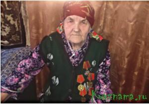 Людмила Алексеевна Осипов