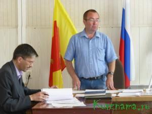 Внесение изменений в Устав района