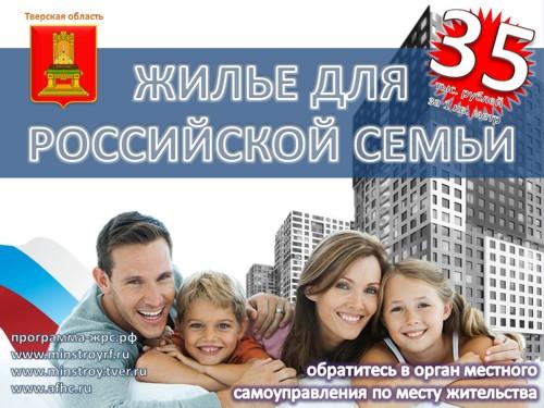 Симферополь квартиры по программе молодая семья