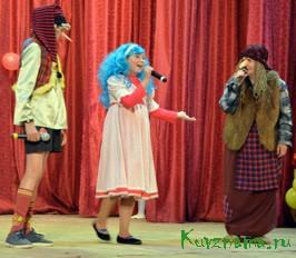 1 сентября, в День знаний, в межпоселенческом комплексном культурно-досуговом Центре для первоклассников прошло театрализованное представление