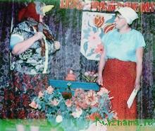 День села и поселения в Борзынском сельском поселении