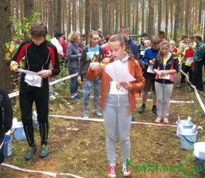 Областные соревнования по спортивному ориентированию среди школьников