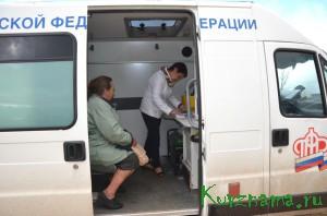 Пенсионный фонд по Тверской области