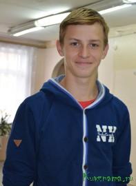 Дмитрий Поярков, учащийся 10 класса