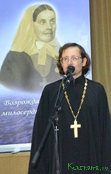 Презентация  «Тверской Севастополь».