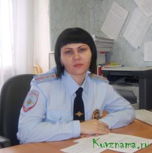 Инспектор по делам несовершеннолетних Кувшиновского отделения полиции Татьяна Сугробова