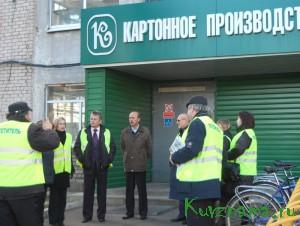 Визит министра промышленности и информационных технологий Тверской области Евгения Вожакина