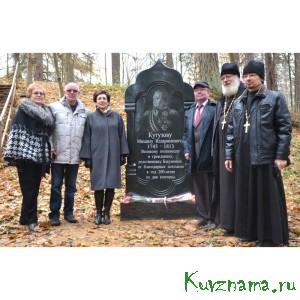 31 октября в Прямухино прибыла долгожданная делегация из Севастополя