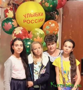 Конкурс-фестиваль детского и юношеского творчества «Улыбки России»