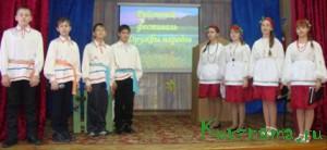 Фестиваль в Прямухинской школе