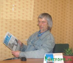 Наш постоянный читатель Владимир Афлистов