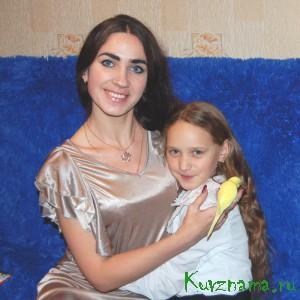 День матери Любовь Кобызева