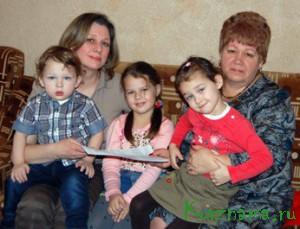 Свое жилье и большая семья - именно так рисовала свое будущее Татьяна Бровкович