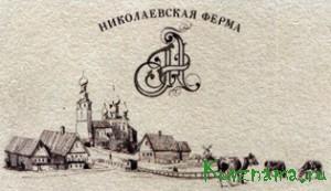 Инвестиционный проект «Николаевская Ферма».