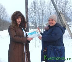 Оксана Дроздова трудится в Борзынском почтовом отделении