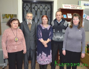 Члены литературного объединения «Золотой КуЛик»