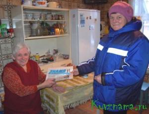 Социальная помощь для пожилых людей.