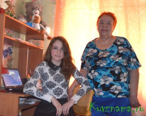 Алевтина Королькова и ее бабушка Серафима Ивановна Афанасьева