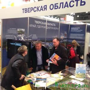 Кувшиново на международной туристической  выставке «Интурмаркет 2016».