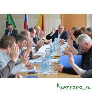 Собрание депутатов Кувшиновского района 5 созыва