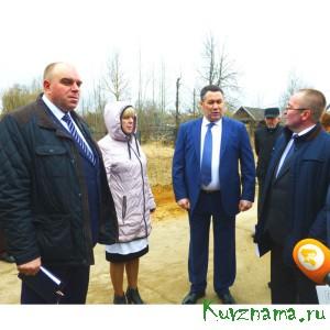С рабочим визитом наш район посетил временно исполняющий обязанности губернатора Тверской области Игорь Руденя