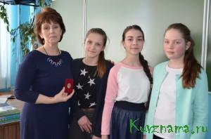 Светлана Борисовна Макарова получила звание «Почетный работник науки и образования Тверской области»
