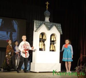 Праздник от учащихся Воскресной (церковной) школы