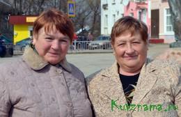 Надежда Проненкова и Лидия Жукова, пенсионерки