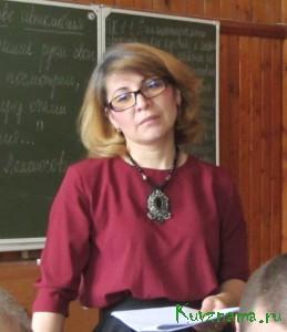 Л.С. Кузнецова (преподаватель Кувшиновского колледжа)