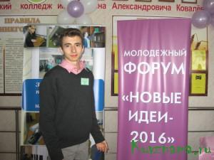 Арутюнов Георгий