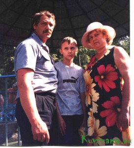 Елена Владимировна и Владимир Владимирович Василевские
