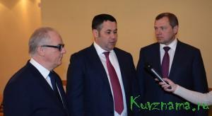 Совещание по развитию энергообеспечения в регионе