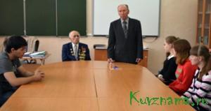 Встреча студентов с ветераном Великой Отечественной войны К.С. Федуловым