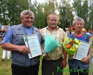 Николай Коннов, Александр Фролков, Павел Андреев