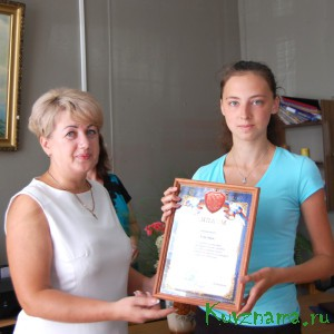 Творческий конкурс, посвященного памяти писателя Юрия Козлова