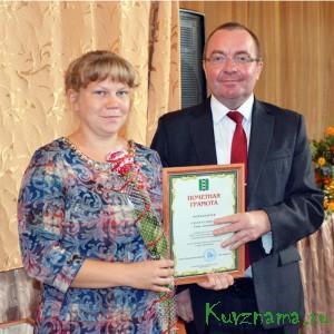 Елена Сидоренкова (Сокольническая школа) и глава администрации района Михаил Аваев