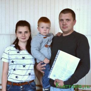 Алексей и Екатерина Ершовы