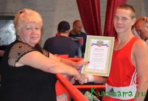 Лилия Смирнова поздравила с победой Егора Еремеева