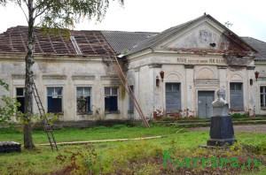 Клуб в Пречисто-Каменке восстанавливается