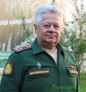 С. И. Холопов