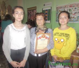 Eжегодный традиционный фестиваль пожилых людей
