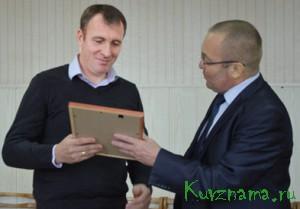 Почетная грамота вручена Александру Мельникову